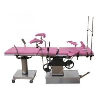 China Gynecology Obstetrics Table/Bed Series on sale