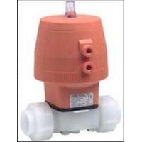 Buy cheap Plastic Pipe & Fitting from wholesalers