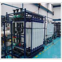 Best Ultrafiltration System wholesale