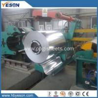 China Standard Steel Coil Sizes on sale