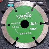 Best SB - Segemented Dry Cutting DIAMOND WHEEL wholesale