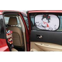 Best Baby Car Seat Smart Sun Shade wholesale
