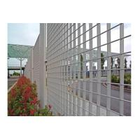 Buy cheap Steel grating fence from wholesalers