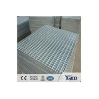 Buy cheap grating from wholesalers