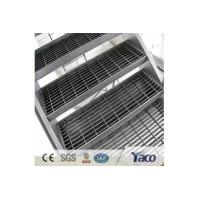Buy cheap galvanized seel grating steel ladder application from wholesalers