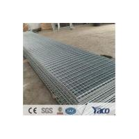Buy cheap Different types of steel bar grating from wholesalers