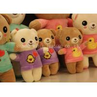 Buy cheap Standing Brown Animal Plush Toys , Duck And Heart Pattern Stuffed Bear Toy from wholesalers