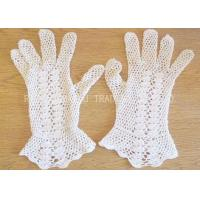 Buy cheap Vintage Style Crochet Accessories / Cotton Crochet Bridal Gloves For Wedding from wholesalers