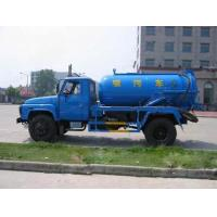 China DongFeng 140 Sewage Sucktion Truck Model:CLW5091GXWW on sale