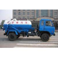 China DongFeng DLK Sewage Sucktion Truck Model:CLW5081GXW on sale