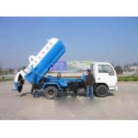 China DongFeng XBW Sewage Sucktion Truck Model:CLW5060GXWW on sale