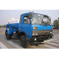 China DongFeng 153 Sewage Sucktion Truck Model:CLW5141GXWW on sale