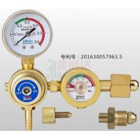 Buy cheap Gas Saving (Energy Saving) Argon Gas Regulator from wholesalers