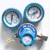 Buy cheap High Quality Oxygen O2 Gas Regulator for Metal Cutting Torch Equipment from wholesalers
