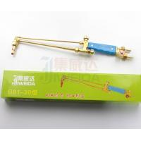 Buy cheap JWD High quality oxygen acetylene gas injector Flame Cutting Torch from wholesalers