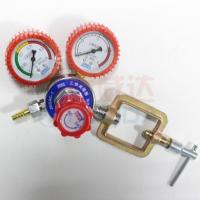 Buy cheap Best Selling Acetylene C2H2 Ethyne GAS Regulator for Metal Cutting Torch Equipment from wholesalers