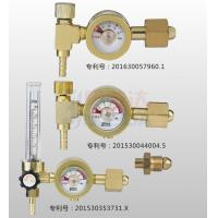 Buy cheap Patented Gas Saving (Energy Saving) Argon Gas Regulator from wholesalers