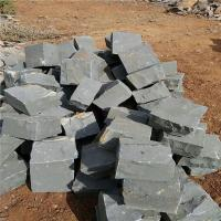 Best China Red G367 Granite Cobles Stone Flamed Surface Cobble Stone Paver wholesale