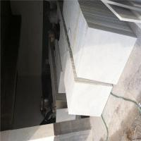 Buy cheap Exterior Decorative Wall Cladding Tile and Natural White Marble Wall Panel from wholesalers