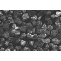 Buy cheap High Hardness Diamond Powder from wholesalers