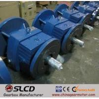 Best R series helical reductor motor for machine wholesale