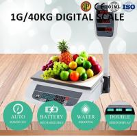 China 40kg Barcode label printing digital weighing scale with printer Axle scale on sale