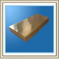 China Copper sheet 99.99 on sale