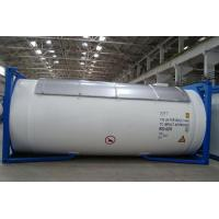 Best T50 ISO tank container wholesale