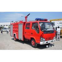China isuzu tow truck for sale on sale
