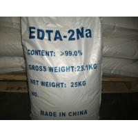 Best Best Suppiler for EDTA-4Na wholesale