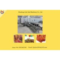 China Technological Process of Small Spicy Fish Processing Equipment on sale