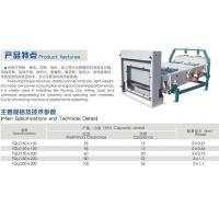 Buy cheap TQLZ series vibrating screen from wholesalers