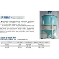 Buy cheap TXFY series air suction separator from wholesalers
