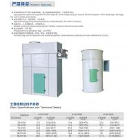 Buy cheap BLMY series dust collector from wholesalers