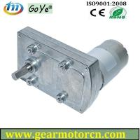 China GYF95-C High Torque DC Gear Motor on sale