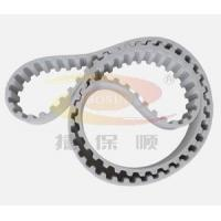 Buy cheap Model:XXH PU Endless Timing Belt from wholesalers