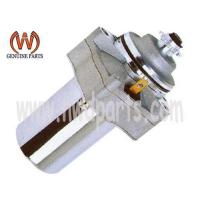 Buy cheap Start Motor Item No.: SM-007C2 from wholesalers