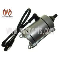 Buy cheap Motorcycle Parts Item No.: SM-008U9 from wholesalers