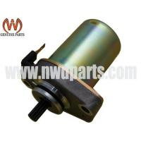 Buy cheap Motorcycle Parts Item No.: SM-016X1 from wholesalers