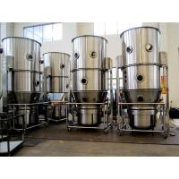 China High Efficiency Fluid Bed Dryer on sale