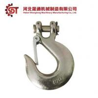 China Hydraulic Series Clevis Slip Hook With Latch on sale