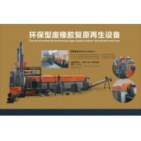 China rubber reclaimed machine on sale