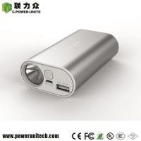 Best 7800mAh Mobile Battery 3G Wireless WiFi Router Power Bank With Dual USB Ports wholesale