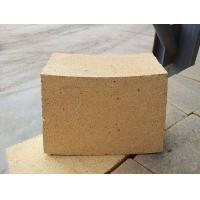 China Fire Resistant Bricks For Pizza Oven on sale