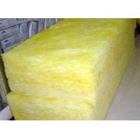Buy cheap Glass Wool Batts from wholesalers