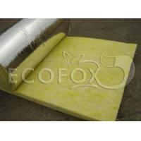 Buy cheap Foil Clad Glass Wool Blanket from wholesalers