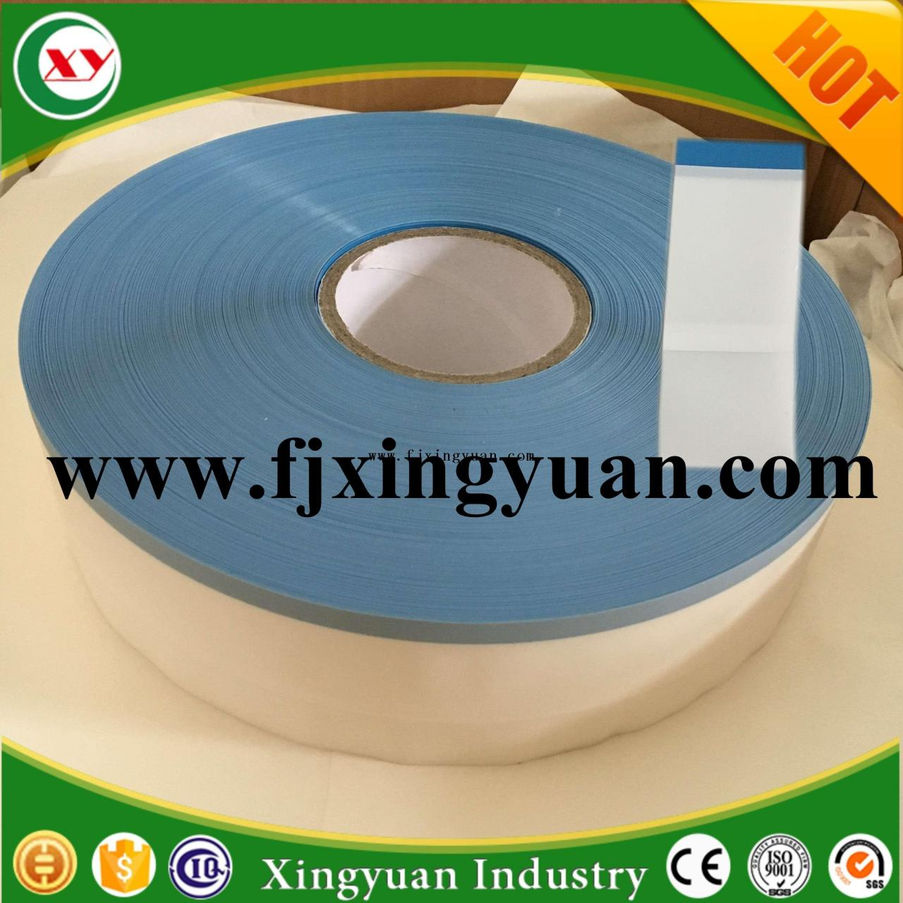 Buy cheap pp tape for adult diapers from wholesalers