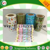 Buy cheap PP frontal tape for baby diapers from wholesalers