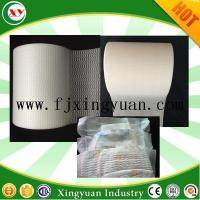 Buy cheap Nonwoven Magic frontal tape for disposable diaper raw materials from wholesalers