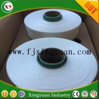 Buy cheap High elasticity 620D 720D 840D spandex for diaper from wholesalers